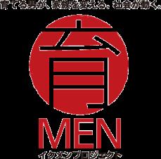 【相談の現場から】男性労働者の育児休業について